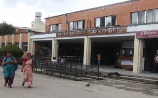 दाङ तुल्सीपुरका कोरोना संक्रमित टिचिङ अस्पतालका कर्मचारी