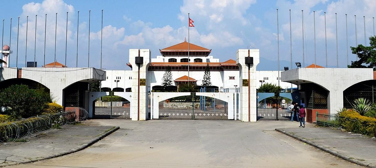 संविधान  संशोधन विधेयक संसदमा दर्ता भयो