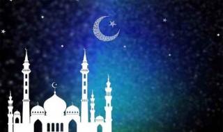 आज ईद पर्व देशैभरि मुस्लिम समुदायले शुभकामना साटासाट गरेर ईद मनाउंदै छन
