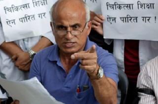 भारतले मिचेको भूमि फिर्ता लिन माग गर्दै डाक्टर केसीको सत्याग्रह घोषणा
